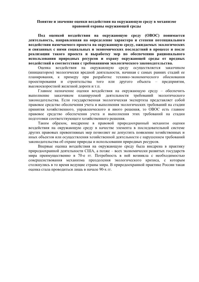handbook of extemporaneous preparation a guide to